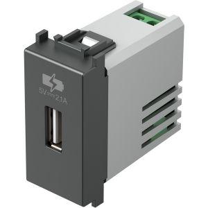 POLNILNIK USB 5V 2,1A 1M AT