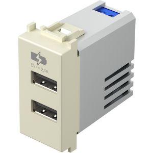 POLNILNIK USB 5V 2,4A 1M IW
